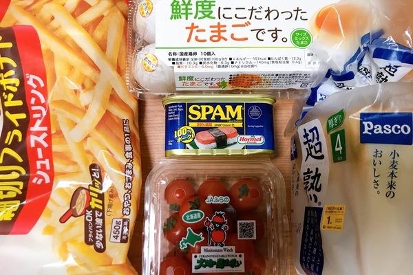簡単缶詰サンド材料
